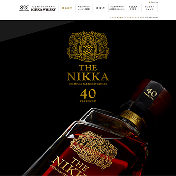 THE NIKKA 12YEARS OLD,THE NIKKA 40YEARS OLD